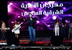 رامي عيّاش يطلق  أغنية جديدة بعنوان