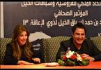 نانسي عجرم وعاصي الحلاني يشاركان في كأس خالد بن حمد لسباق الخيل لذوي الإعاقة في البحرين