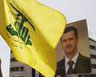 """مقتل ابو عباس – قائد عمليات """"حزب الله"""" في سوريا!"""