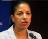 """سوزان رايس: استخدام ليبيا كذريعة لعدم التحرك في مجلس الأمن بشأن سوريا """"أمر غير منصف وغير دقيق"""""""