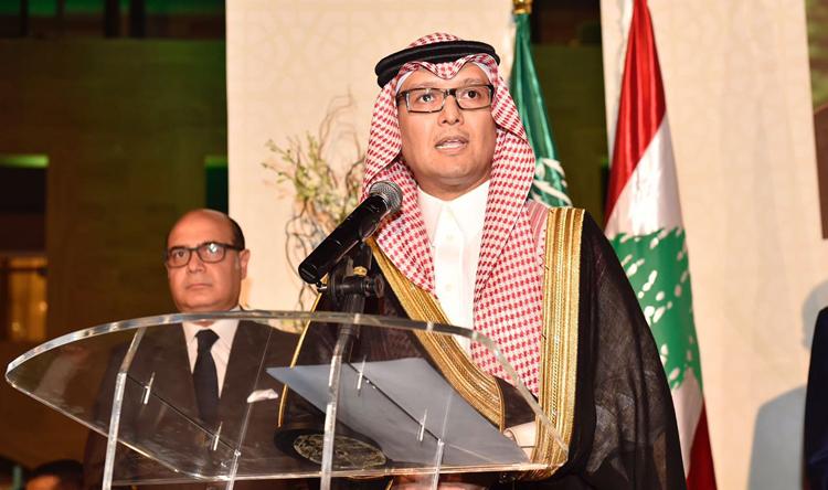 البخاري: تم تحضير أكثر من 20 مشروع إتفاقية بين لبنان والسعودية توقيعها ينتظر تشكيل الحكومة