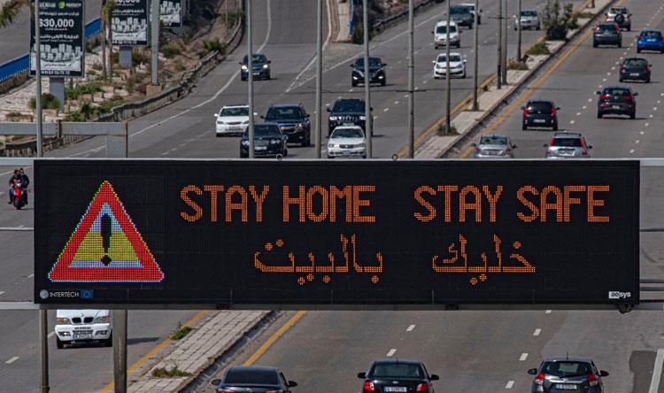كورونا لبنان: الإصابات والوفيات إلى الانخفاض مجدداً