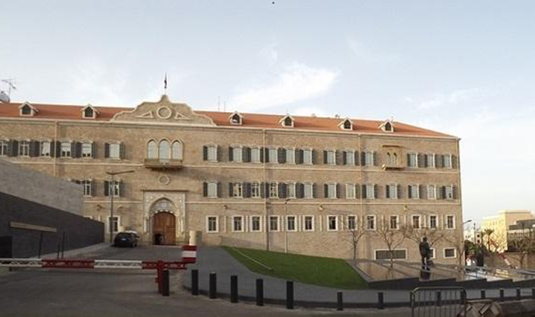 بالمستندات والصور: الأمانة العامة لمجلس الوزراء ترد على جريصاتي
