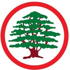 فريق موقع القوات اللبنانية