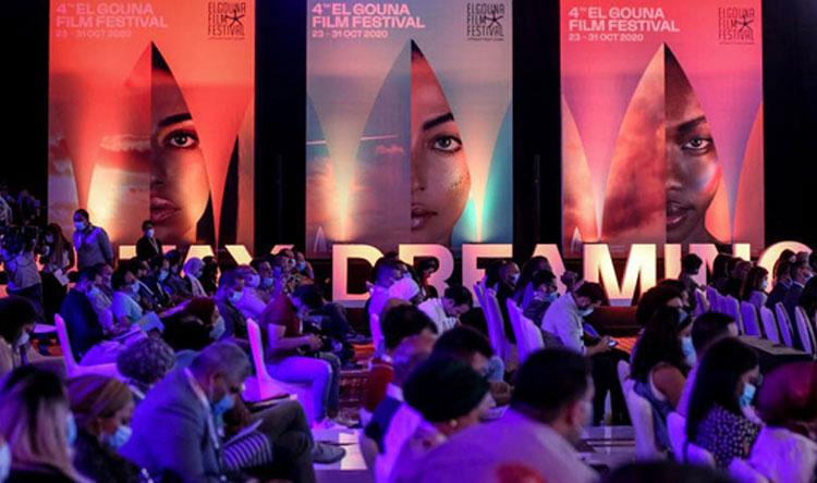 مهرجان الجونة السينمائي يطلق دورته الرابعة - Lebanese Forces Official  Website