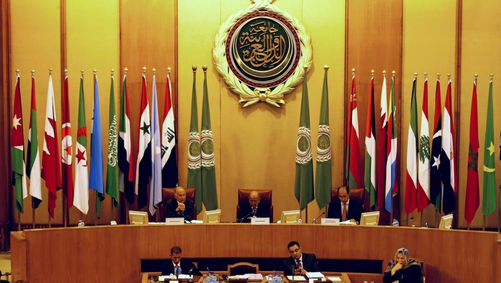 Image result for الجامعة العربية