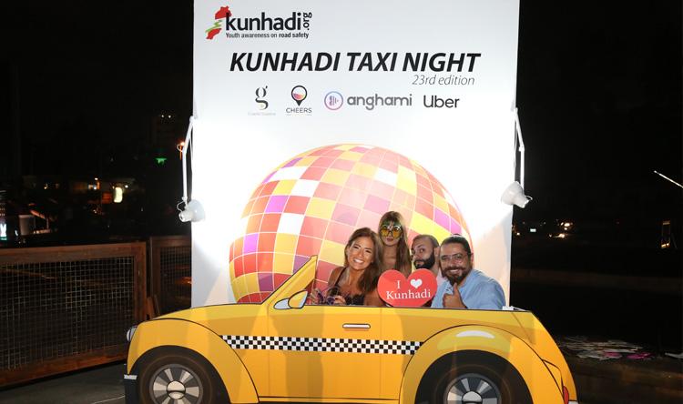 """Taxi Night"" مع ""كُن هادي"""