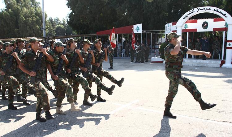 Image result for خدمة العلم لبنان