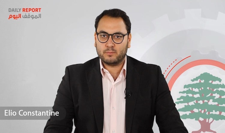 9f1c188d7 Daily Report: It is the people... - Lebanese Forces Official Website