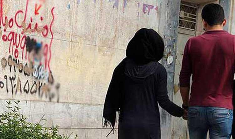 عقد «زواج المتعة» في إيران عبر تطبيق التلغرام   القدس العربي Alquds  Newspaper