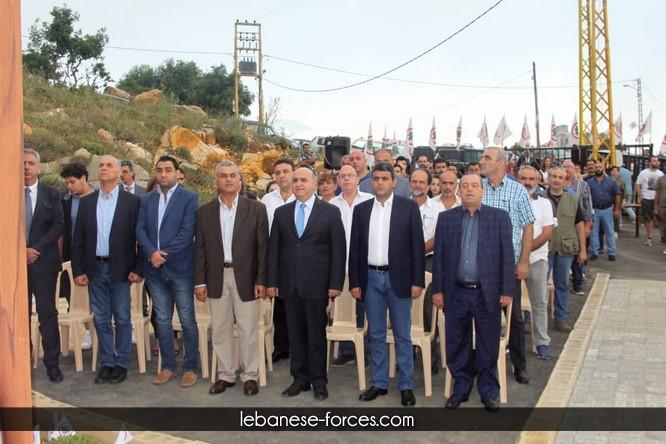 """افتتاح مركز """"القوات"""" عين الدلبة - جبيل... زهرا ممثلًا جعجع: اكملوا مسيرتكم في النضال"""