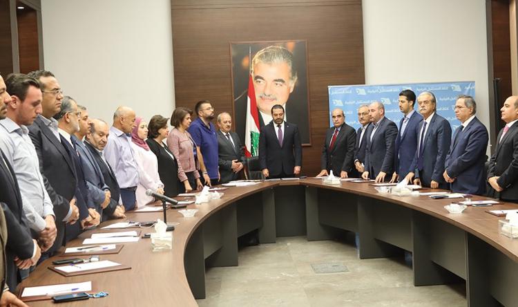 الحريري ترأس اجتماع المكتب السياسي للمستقبل: لن نقبل أن يكون البلد منصة لأجندات خارجية معادية للعرب