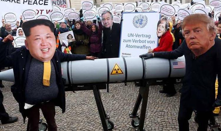 هل بدأت الخطوات الفعلية لخلع أنياب كوريا الشمالية النووية؟