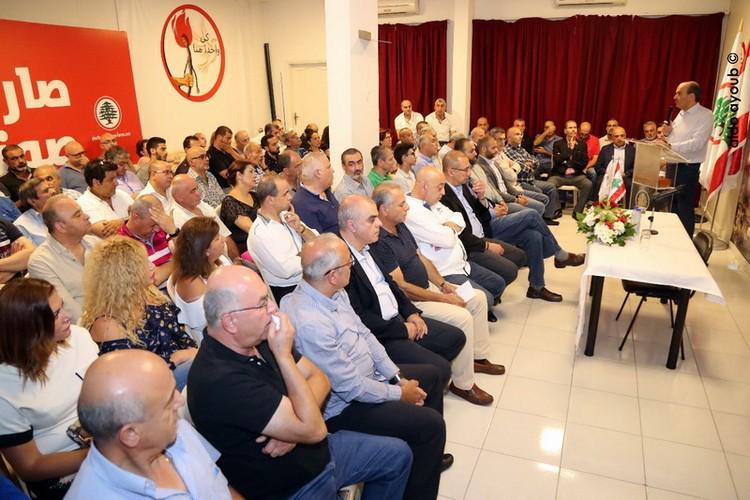 """لقاء سياسي في عاليه من تنظيم الجامعة الشعبية في جهاز التنشئة السياسية في """"القوات"""""""