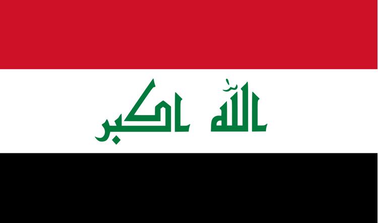 العبادي وصل إلى البصرة بعد أسبوع من الاحتجاجات الدامية