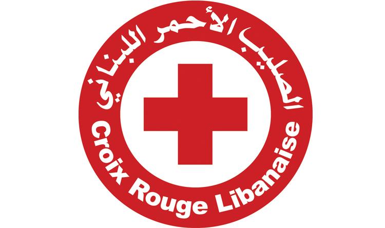14 حزيران اليوم العالمي للمتبرع بالدم... الصليب الأحمر اللبناني ينظم حملة واسعة
