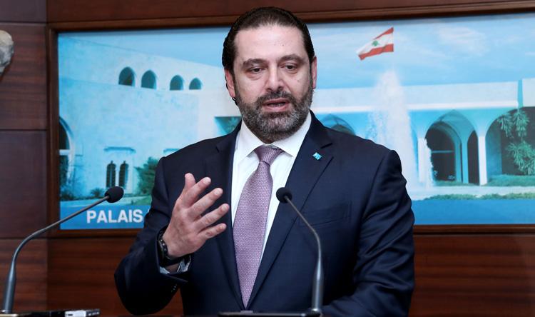 الحريري دان الاعتداء على مطار أبها