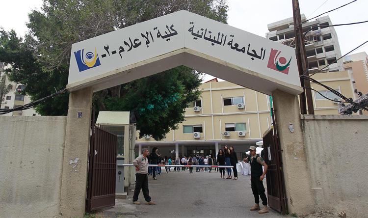 """اضراب """"اللبنانية"""" مستمر"""