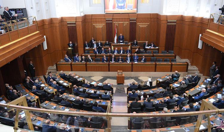 الجلسة الأولى لمجلس نواب دورة 2018