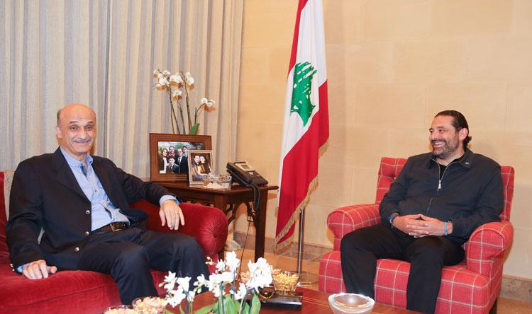 لقاء جعجع - الحريري في بيت الوسط