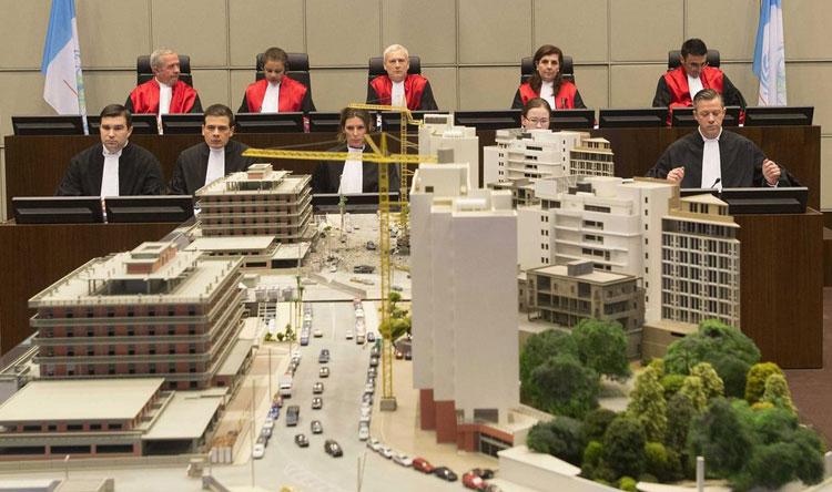 Image result for المحكمة الدولية
