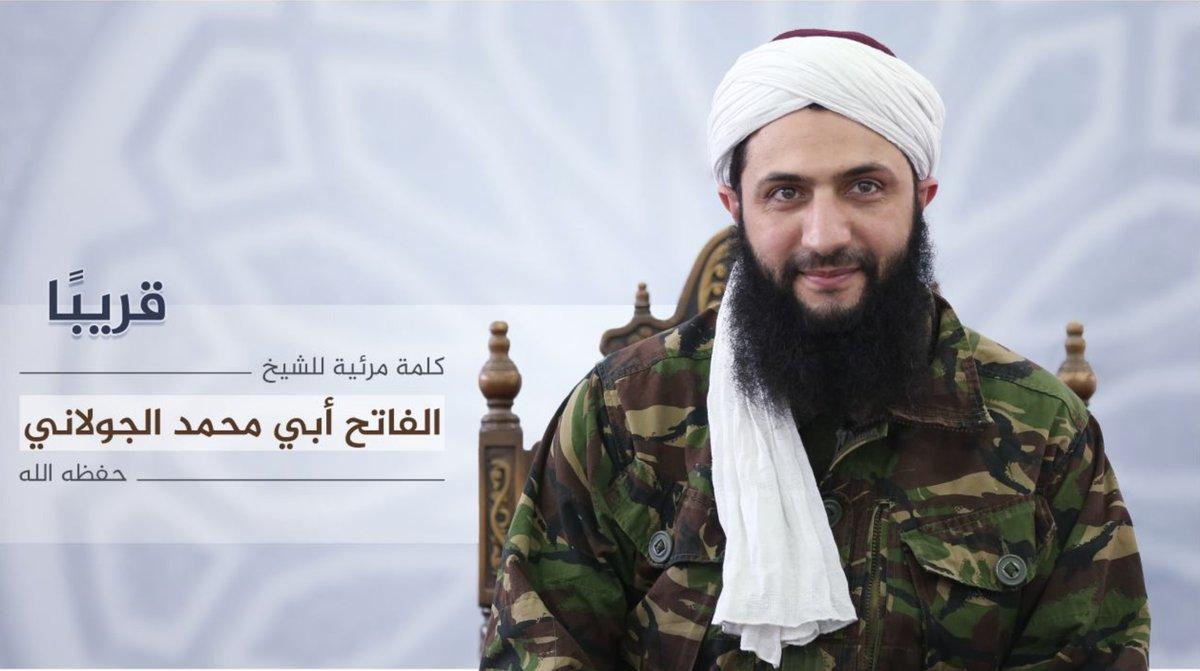 """الصورة الرسمية الأولى لزعيم """"النصرة"""""""