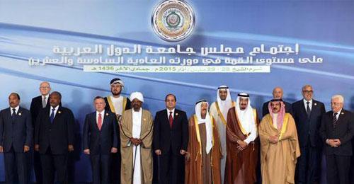 """القمة العربية تدعم """"عاصفة الحزم"""" من شرْم الشيخ وتبحث في ملفات المنطقة"""