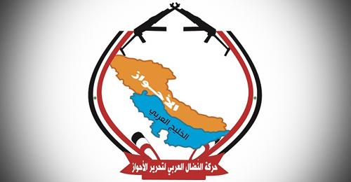 """عمليات """"المقاومة الوطنية الأحوازية"""" تتصاعد… وحملة مداهمات لأجهزة المخابرات الإيرانية"""