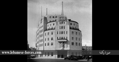 """""""صورة وكلمة"""": البثّ الأول لراديو """"BBC"""""""