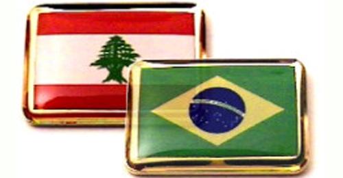 قنصلية لبنان في الريو تنشر أسماء المهاجرين القدامى تسهيلاً لاستعادة أحفادهم الجنسية اللبنانية