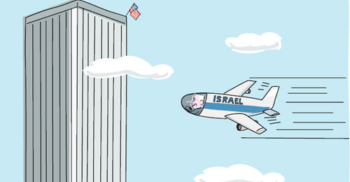 بالصورة: نتانياهو يضرب برجي التجارة في نيويورك