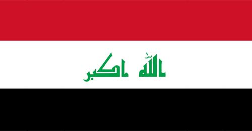7 قتلى في هجوم على مركز للشرطة العراقية بسامراء