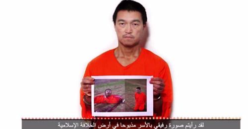 """بالفيديو: """"داعش"""" يذبح الأسير الياباني والثاني يناشد أهله وحكومته"""