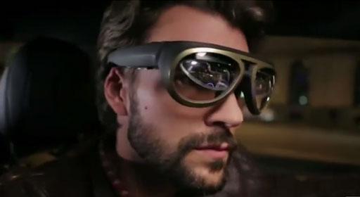 """بالفيديو: نظارات """"MINI"""" لرؤية غير المنظور"""