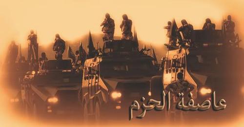 """إستهداف اللواء 33… وبحرية """"عاصفة الحزم"""" تصل باب المندب"""