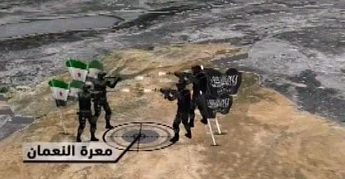 بالفيديو: هدية ثمينة من المعارضة السورية الى النظام