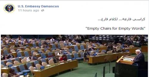 بالصّور: فضيحة وليد المعلم في نيويورك… السفارة الاميركية تسخر وما علاقة باسيل؟!