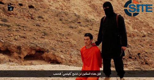 """فيديو لـ""""داعش"""" يعلن فيه إعدام الرهينة الياباني الثاني كينجي غوتو"""