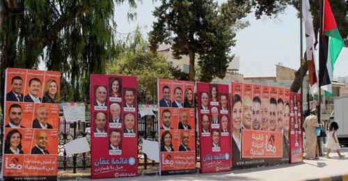 هنيئاً للجدران في عمّان