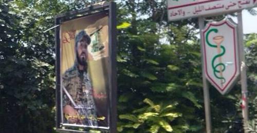 """خاص بالصور: اقفال الرويسات واطلاق نار كثيف خلال تشييع قتيل من """"حزب الله"""""""