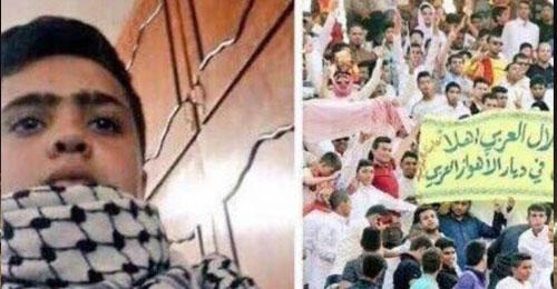 إعدام طفل في ايران لتشجيعه فريق سعودي