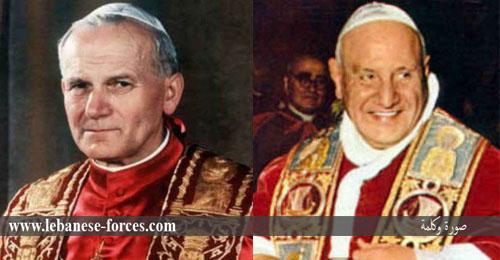 """""""صورة وكلمة"""": البابوان يوحنا الى مصاف القديسين"""