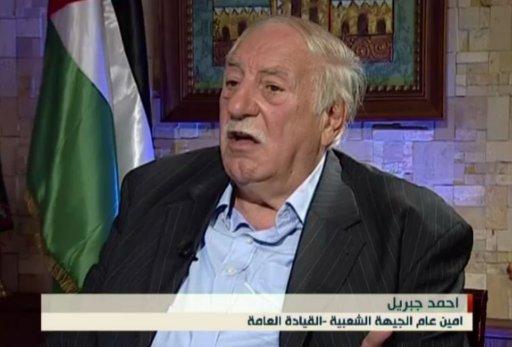 """أحمد جبريل """"ملاك الموت"""" الفلسطيني الذي طاف على المخيم!"""
