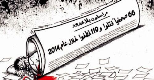 كاريكاتور الأربعاء 17 كانون الاول 2014