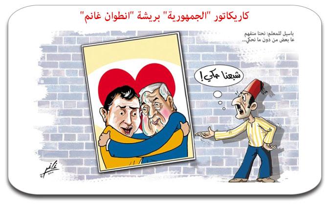 كاريكاتور الصحف الاثنين 29 أيلول 2014