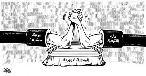 كاريكاتور الصحف ليوم الخميس 29 كانون الثاني 2015