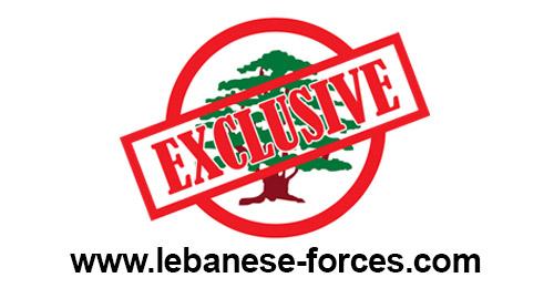 """خاص موقع """"القوات"""": الارهابي الخطر حسن الحراش في قبضة الأمن اللبناني"""