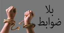 الردُّ الإيراني