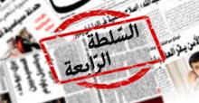 لبنان «المحتل» يقاتل وحيًدا