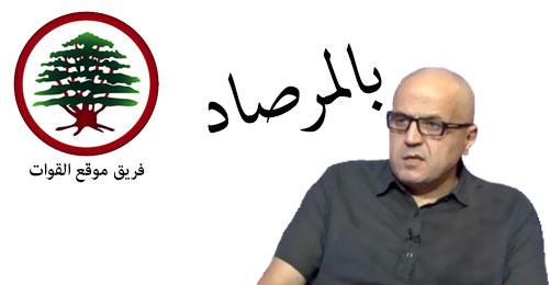 متلازمة الحكيم والأمين!!!